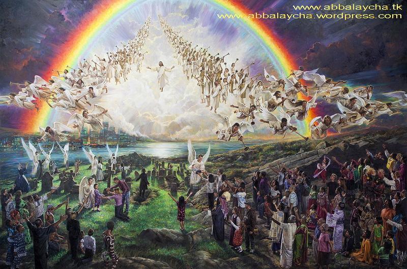 Bài Giảng Chúa Nhật I Mùa Vọng Năm C - Linh mục Phê-rô Lê Văn Chính