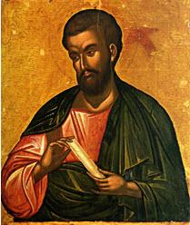 Lễ Thánh Barnaba Tông Đồ (11/06)